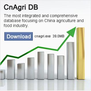 CnAgri DB