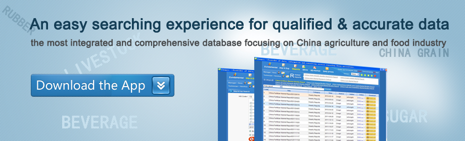 An easy searching experience for qualified & accurate data