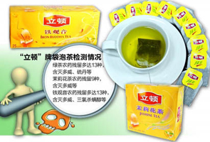 立顿茶被指含禁用农药残留