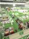 2018中国·深圳(第4届)国际现代绿色农业博览会落下帷幕,期待明年8月再相遇
