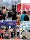 """2019上海生鲜冷链展—冷链全产业链盛会,一马当""""鲜"""
